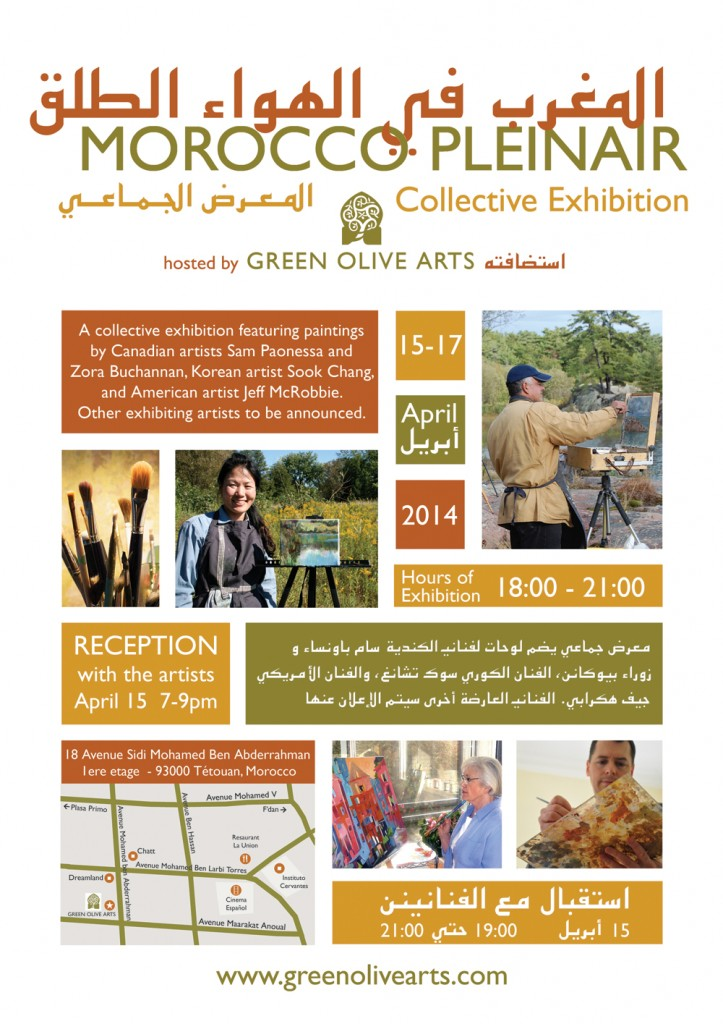 Morocco PleinAir Exhibition