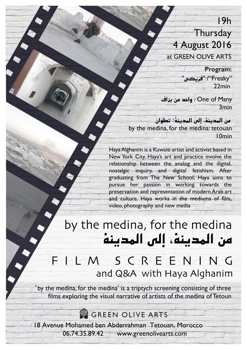 Haya Alghanim Screening