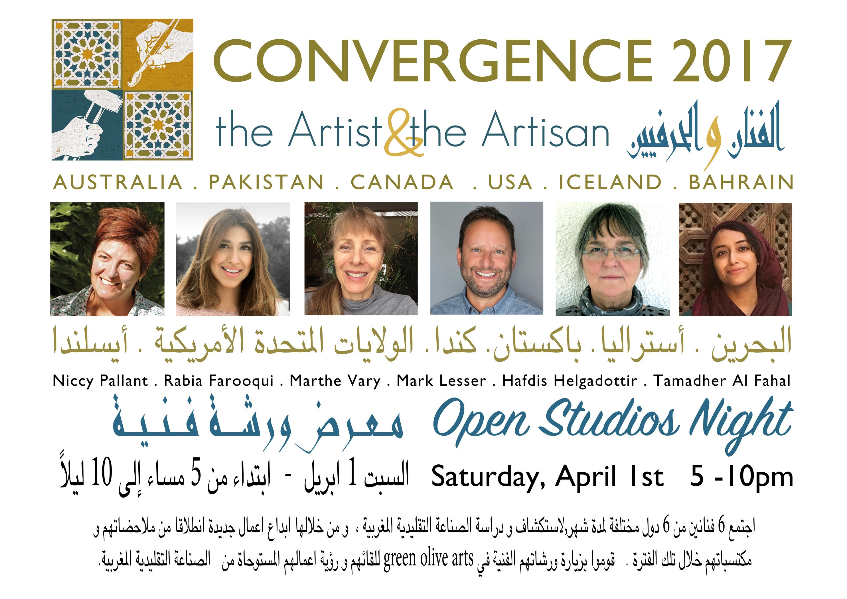 Convergence2017 Open Studios Night